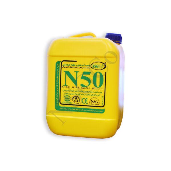 چسب و افزودنی بتن NSG-N50 گالن 10 لیتری