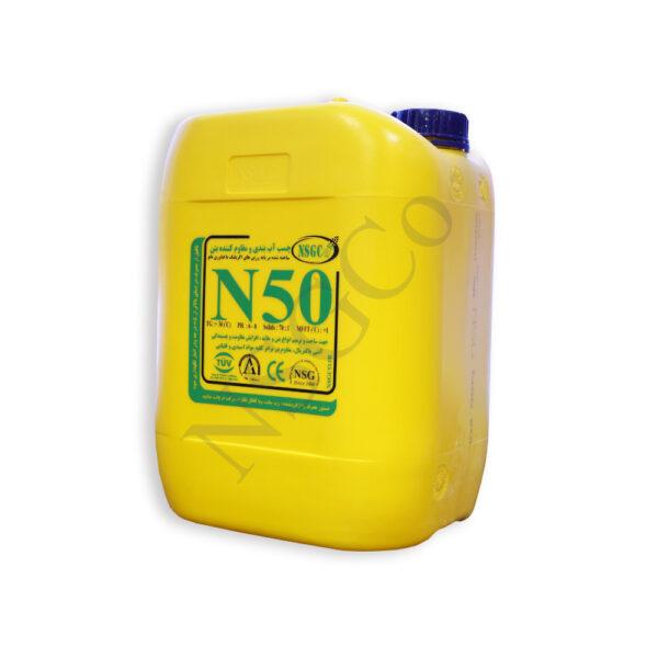 چسب و افزودنی بتن NSG-N50 گالن 20 لیتری