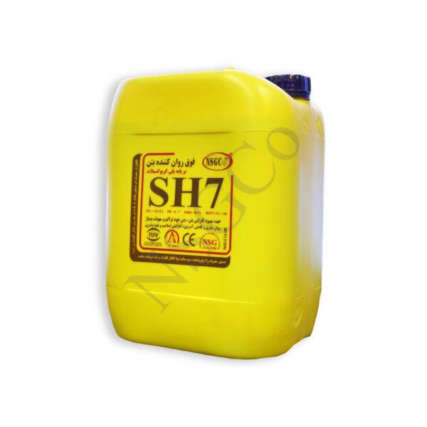 فوق روان کننده NSG-SH7 گالن 20 لیتری