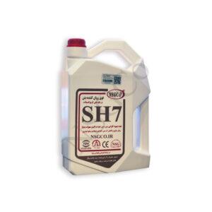 فوق روان کننده NSG-SH7 گالن 4 لیتری