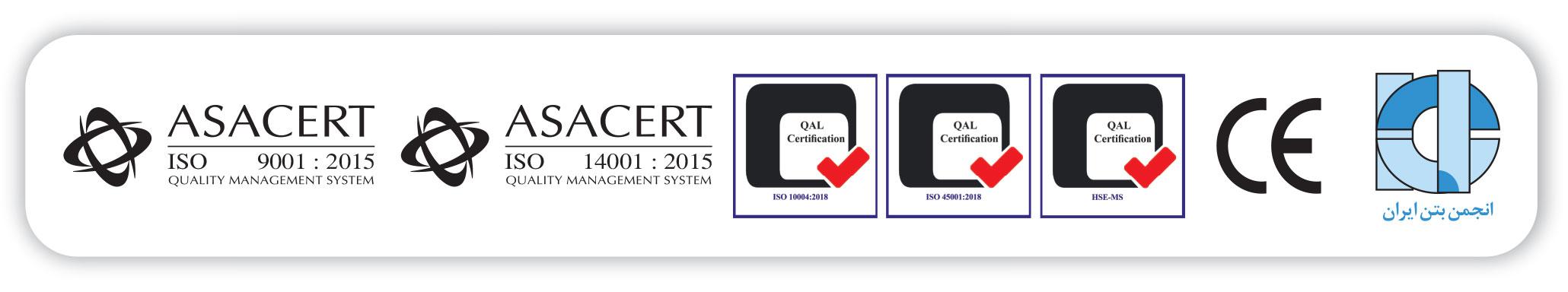 nsg certificate